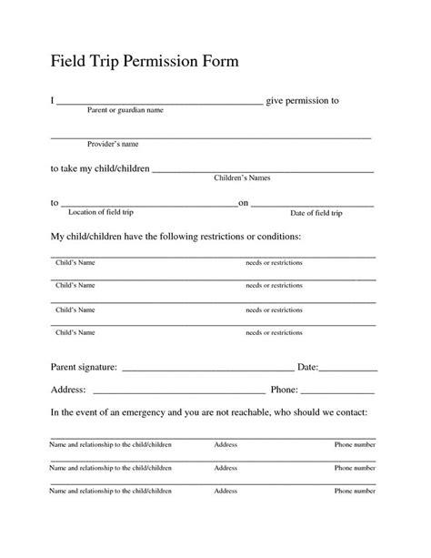field trip permission forms field trip permission slip