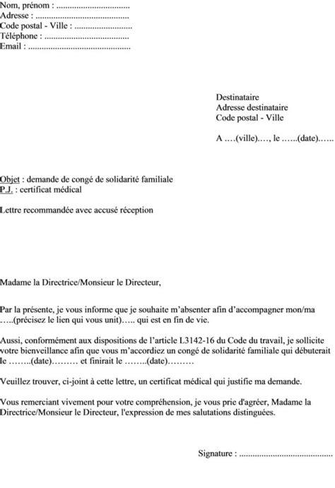 modèle de lettre pour paiement repos compensateur modele lettre de demission apres conge parental en ligne