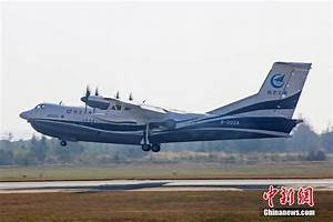 China's aircraft AG600 completes second flight- China.org.cn