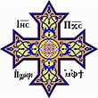 Coptic Orthodox cross with Coptic writing that reads Jesus ...