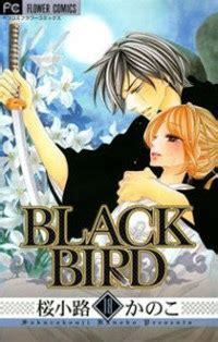 anime genre romance demon top 14 demon romance manga s best recommendations the