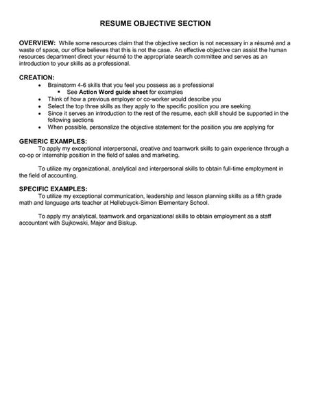resume objectives best templateresume objective exles