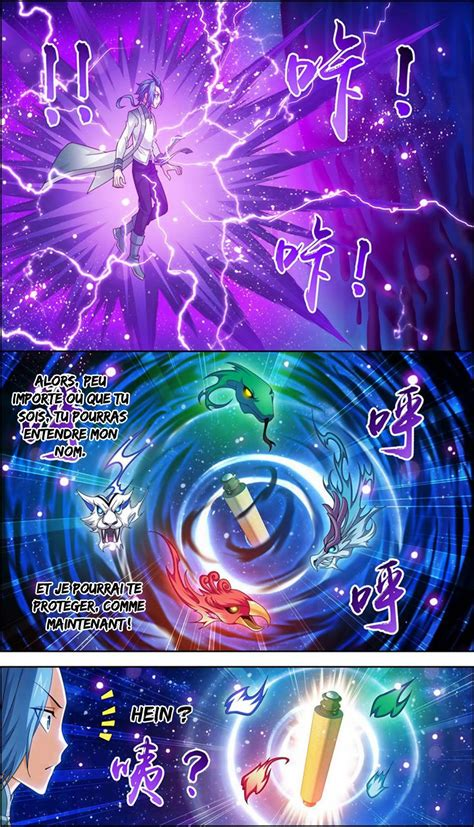 Tafkin victoria na fuskantar barazana wa zai ci gindi / r7lqwottdbk9gm : Da Zhu Zai Chapitre Vol.15 Ch.75 - Les quatre divinités vf - Manga-Scantrad