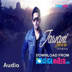 2016 New Punjabi Songs Download