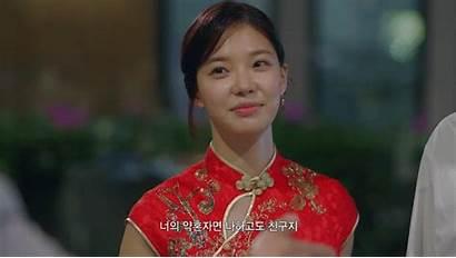 Semi Im Korean Actress Profile Heartstrings Starred