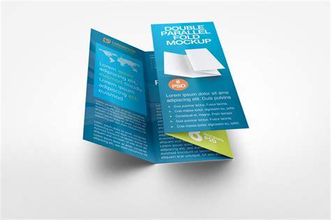 double parallel fold brochure mock   idesignstudionet