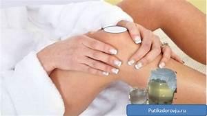 Шейный остеохондроз лечение брусникой