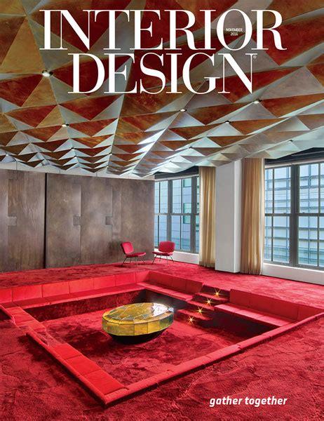 interior design november