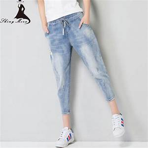 2017 New Harem Jeans for Women Summer Fashion Loose Capris ...