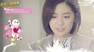 【預告】杜鵑花下談戀愛!「學姊」黃瀞瑩1日教拍網美照 - YouTube