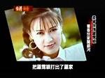 台灣啟示錄-羅霈穎1 - YouTube