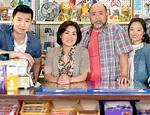 Review: Kim's Convenience 1x1-1x2 (Canada: CBC) - The ...