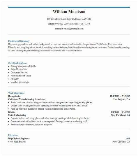 curriculum vita cv format  seaman templates