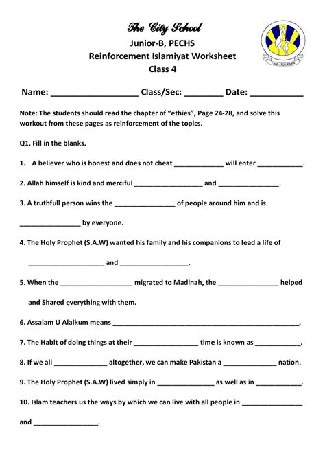 worksheets of for class 4 the city school worksheet for class 4 science s s t