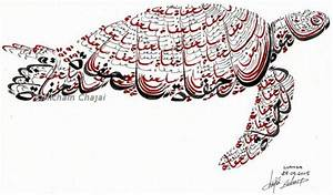 The gallery for --> Arabic Calligraphy Animals