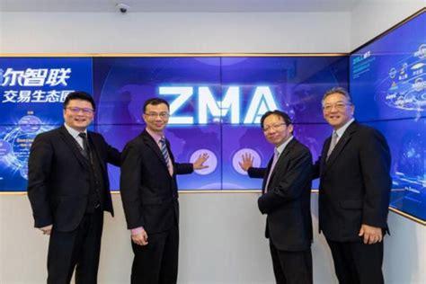 launch  zma smart capital  singapore negosentro
