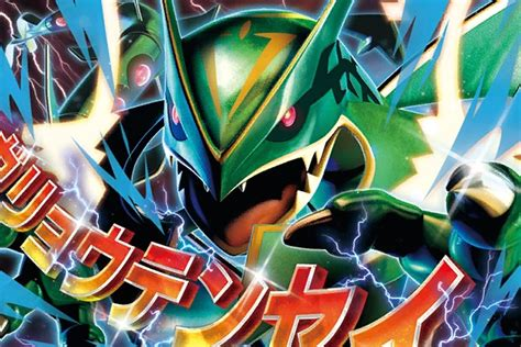 ray  biv   builds  mega rayquaza