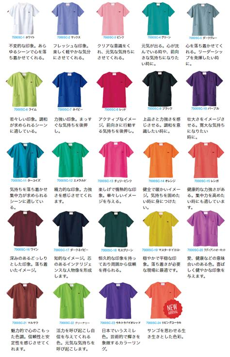 scrub color code e lab coats and scrubs 19 color colors club for