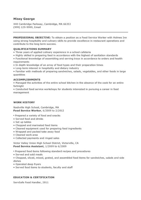 food service worker resume pdf format e database org