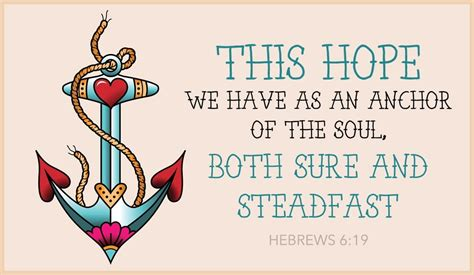 hebrews  ecard email  personalized