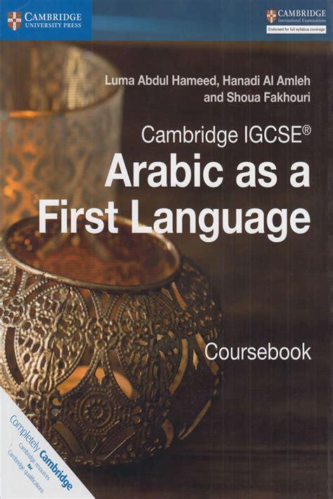 cambridge igcse arabic    language coursebook