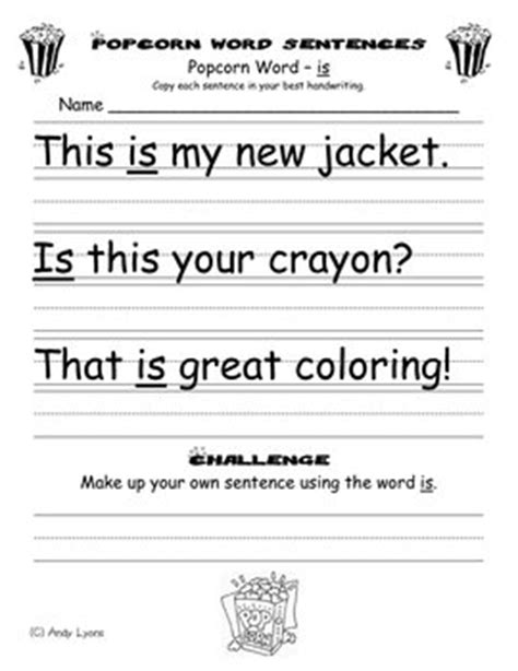 popcorn word sentence handwriting practice by andy lyons tpt