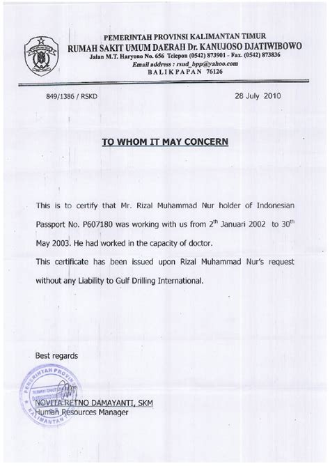 experience certificates rizal  nur