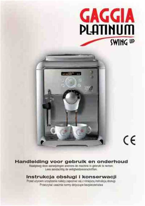 gaggia swing up gaggia platinum swing up coffee maker manual for