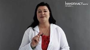 Остеохондроз лечение фрязино