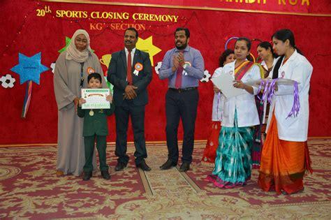 photo galllery al yasmin international school