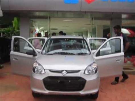 Launching Video of New Maruti Alto 800 in Kerala - YouTube