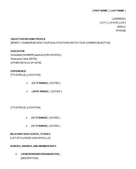 high school resume templates