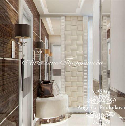Дизайн проект маленькой квартиры в стиле модерн в г