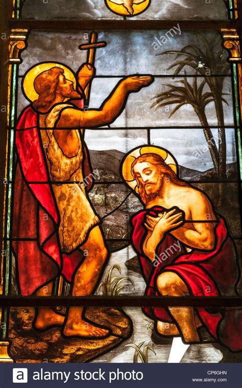 baptism  jesus  john  baptist stained glass window