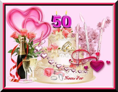 anniversaire de mariage noces d or 50 ans noces d or image anim 233 e gif