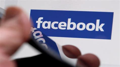 'เฟซบุ๊ค' กำไรทะลุแสนล้านบาทไตรมาสแรก