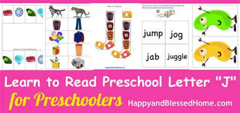 5 letter words with j 5 free preschool worksheets for preschool alphabet letter 28403