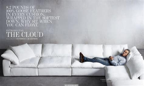 black tufted leather sofa restoration hardware sectional sofa cloud modular