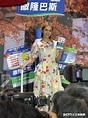 痛失初戀小鬼!楊丞琳首現身面容憔悴…敬業合照粉絲惹心疼   娛樂星聞   三立新聞網 SETN.COM