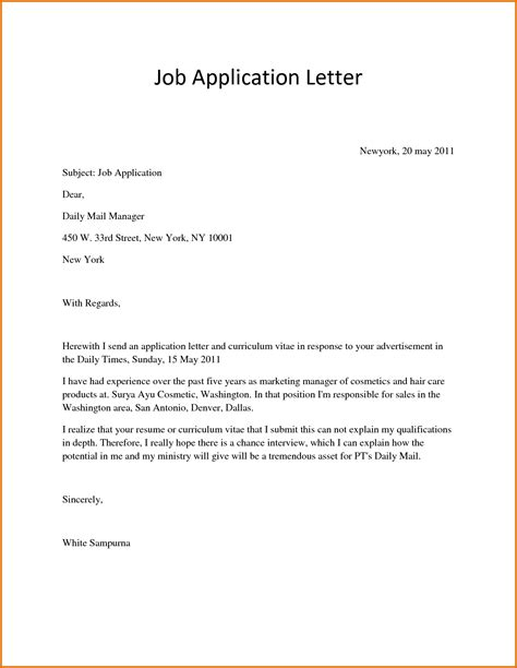 Covering Letter For Application In Word Format by Sle Application Letterreference Letters Words