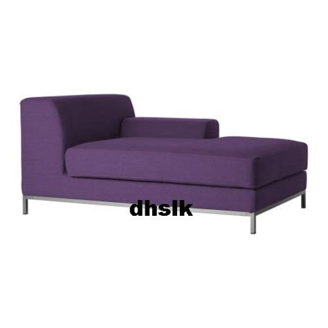 ikea chaise longue uk ikea kramfors right chaise longue slipcover cover