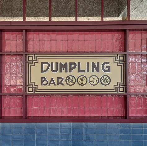 Blue donkey coffee sponsored a cupping event during the march 79, 2019 national coffee association yearly convention. Dumpling Bar Coffs Harbour - Home - Coffs Harbour, New ...