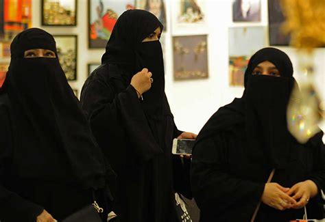 dubai bank hires woman  top saudi job  social