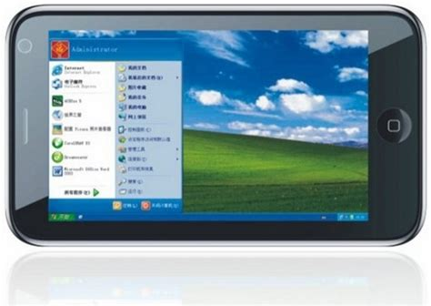 photos from iphone to windows this oversized iphone runs windows xp on a 7 inch screen