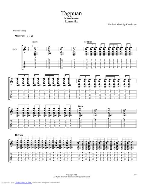 First love guitar chords