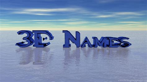 3d Anil Name Wallpapers Animations - arslan name wallpaper wallpaper directory