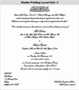 9 Best Wedding Invitation Wordings Muslim Images On