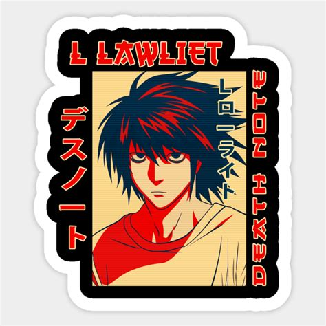l lawliet anime t shirt note