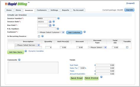 invoice billing software dascoopinfo