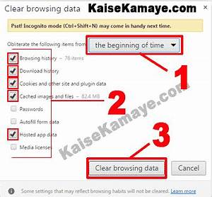 Browser Search History Delete Kaise Kare in Hindi - Kaise ...